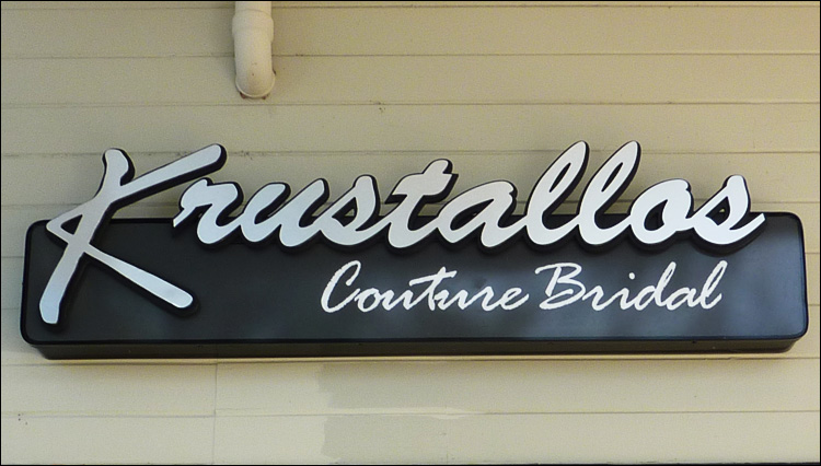 Krustallos Bridal Building Sign